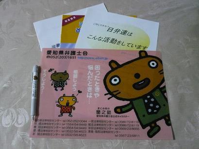 Kikuzou