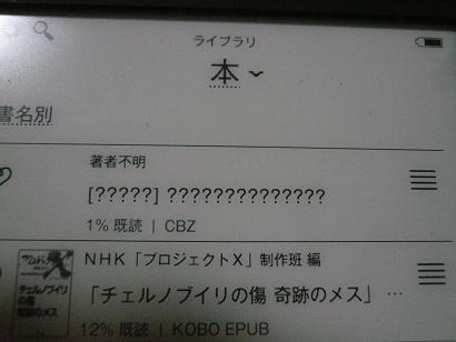 Kobo_pdf_003_3