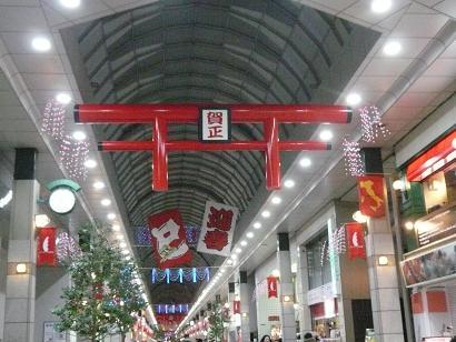 Sendai4